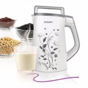 Top 9 máy làm sữa hạt tốt nhất, bán chạy nhất hiện nay 29